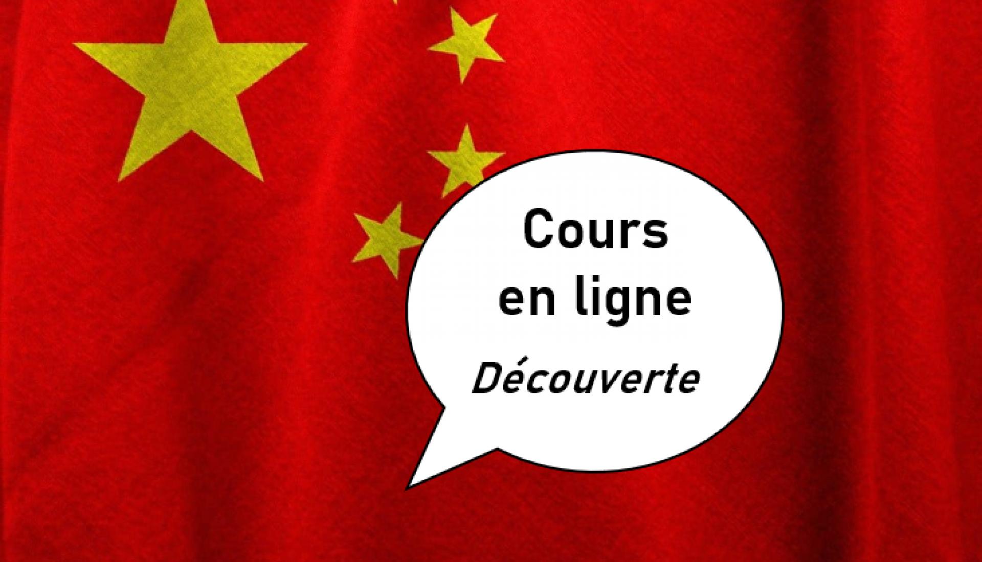 Découverte du chinois en ligne