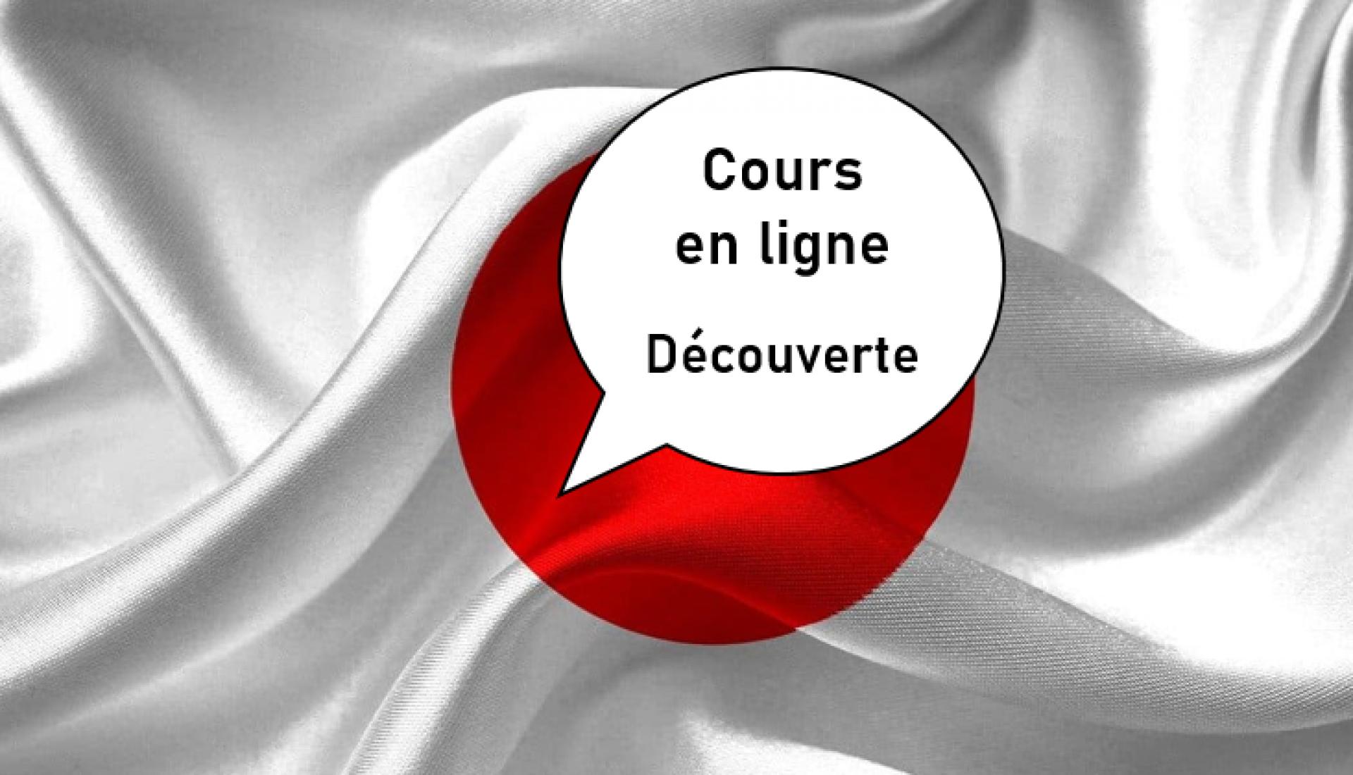 Découverte du japonais en ligne